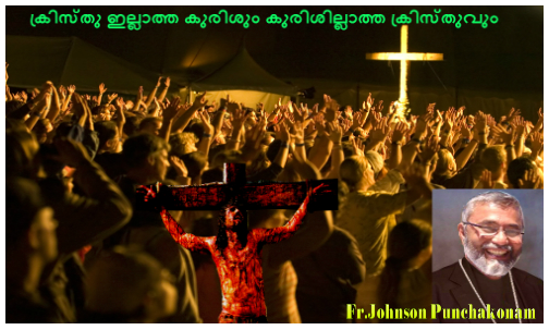Christ-witout-cross 9a46e