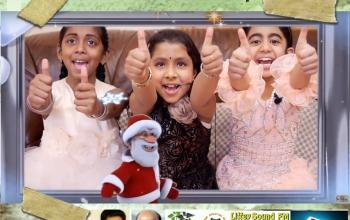ക്രിസ്തുമസ് ന്യൂയർ ആഘോഷത്തിമിർപ്പിൽ കുറുബും പാട്ടുമായി  കരോളിൻ ,നിധി ,ഗ്രേസ് എന്നിവർ FM റേഡിയോയിൽ