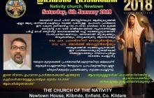 വോയിസ് ഓഫ്  പീസ് മിനിസ്ട്രിയുടെ ഉപവാസ പ്രാര്ത്ഥന  (06/01/2018)