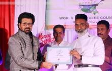 WMC Social Responsibiltiy Award  സിനിമാ താരം ശങ്കര് ഫാ. ജോര്ജ്ജ് തങ്കച്ചന്  നല്കി ആദരിച്ചു.