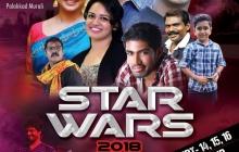 രമേഷ് പിഷാരടി - ധർമ്മജൻ ടീമിന്റെ മെഗാ ഷോ , 'Star Wars 2018'  അയർലണ്ടിൽ.  സെപ്റ്റംബർ 14 ,15, 16 തീയതികളിൽ