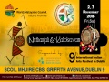 ഡബ്ലിൻ: വേൾഡ് മലയാളി കൗണ്സിൽ അയർലണ്ട് പ്രോവിന്സിന്റെ ഈ വർഷത്തെ 'നൃത്താഞ്ജലി & കലോത്സവം'-ന്റെ ഒരുക്കങ്ങൾ ആരംഭിച്ചു .