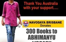 നവോദയ ബ്രിസ്ബന് അഭിമന്യു ലൈബ്രറിക്കായി 300 പുസ്തകങ്ങള് നല്കും