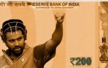 200 രൂപയുടെ നോട്ടില് രോഹിത് ശര്മ്മയുടെ ചിത്രം അച്ചടിക്കണമെന്ന് സോഷ്യല്മീഡിയ